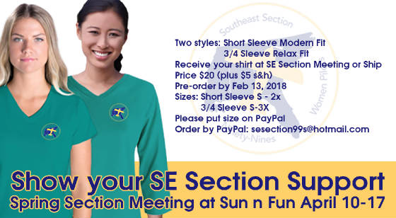 SESection T-Shirts